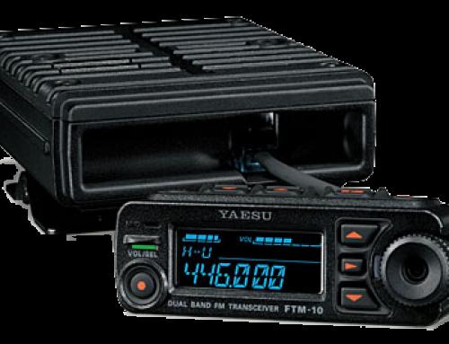 Базовая радиостанция Yaesu FTM-10R