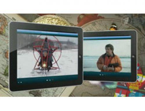 Аэрошют Геркулес на Первом канале в передаче «Хочу знать»