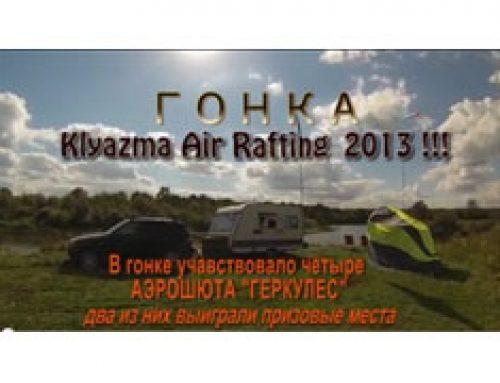 Гонка на время  Кlyazma Air Rafting 2013